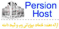 Persion Host